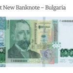 Най-добра нова банкнота