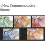 Най-добра възпоменателна банкнота